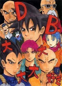 """Dibujo de Dragon Ball creado por Shinya Suzuki, creador de """"Mr. Fullswing""""."""
