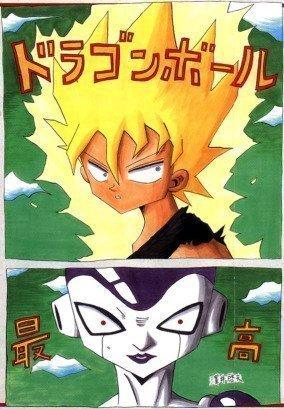 """Dibujo de Freezer y Goju creado por Yoshio Sawai, creador de """"Bobobo-bo Bo-bobo""""."""