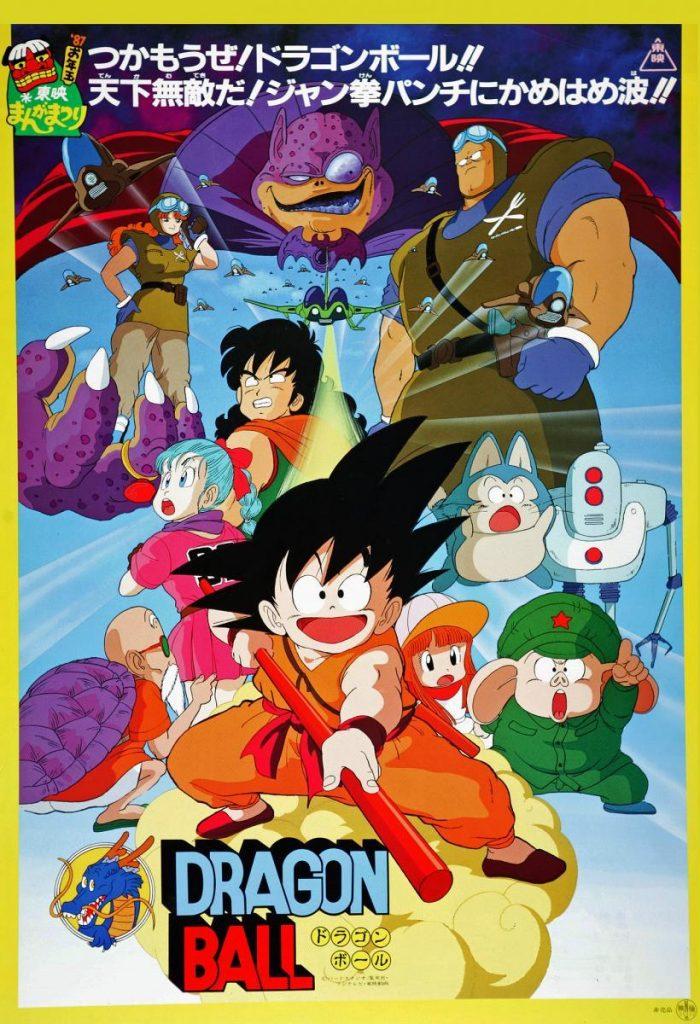 Foto portada película Dragon Ball: La leyenda del Dragón Xeron